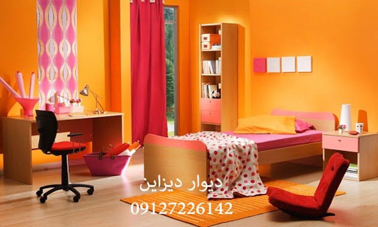 رنگ نارنجی در نقاشی ساختمان