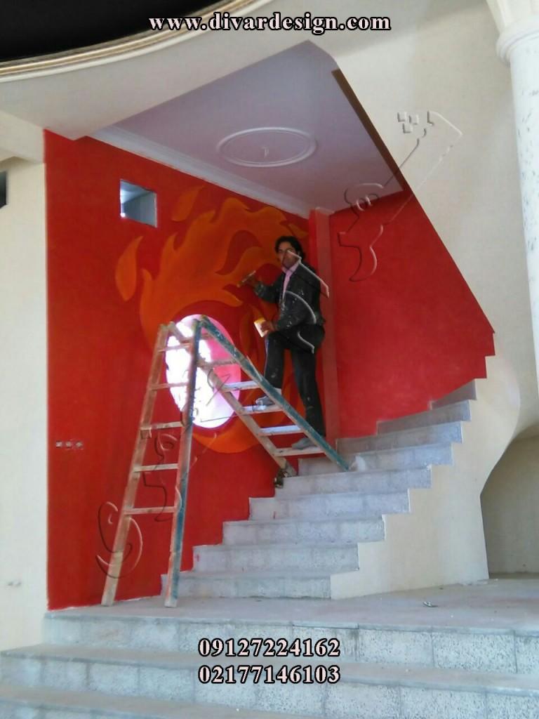 نقاشی ساختمان در تهرانپارس